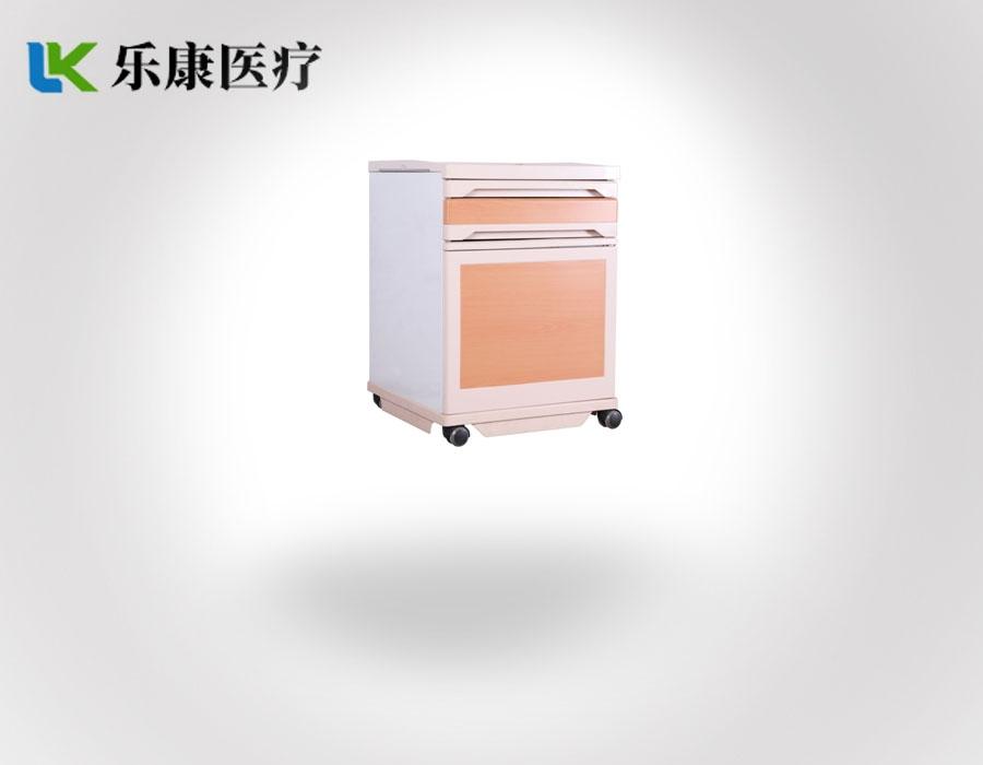 E7 ABS钢塑床头柜