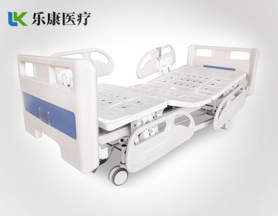 LK-A2三功能电动护理床