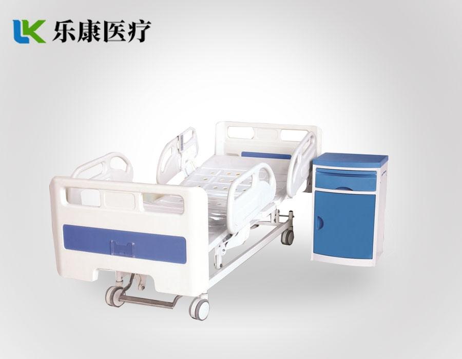 LK-A1五功能电动护理床