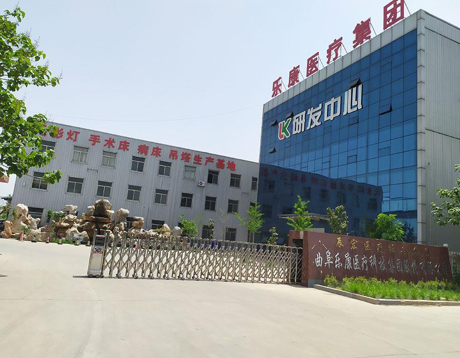 曲阜beplayer官网下载医疗科技集团股份有限公司
